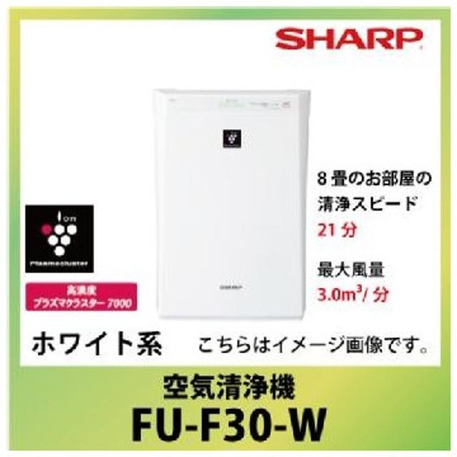 SHARP シャープ プラズマクラスター7000 空気清浄機 FU-H50
