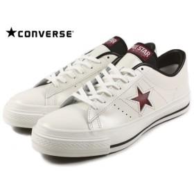 SALE コンバース CONVERSE ONE STAR J ワンスター ジャパン ホワイト/マルーン
