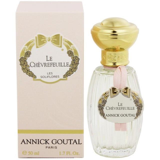 アニックグタール ANNICK GOUTAL シェブレフォイユ (箱なし) EDT・SP 50ml 香水 フレグランス LE CHEVREFEUILLE