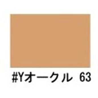 ロイヤル・アストレア ROYAL ASTORIA スセビオ 2ウェイファンデーション #Yオークル 63 (レフィル) 12.5g 化粧品 コスメ