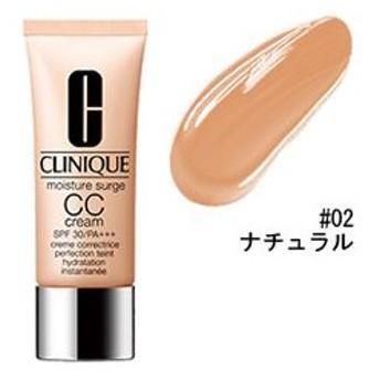 クリニーク CLINIQUE モイスチャー サージ CC クリーム 30 #02 ナチュラル 40ml 化粧品 コスメ