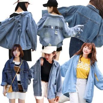 韓国ファッション デニムジャケット レディース 長袖 デニム ジャケット アウター デニムブルゾン コート トップス おしゃれ