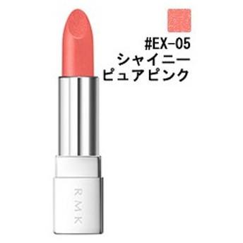RMK (ルミコ) RMK イレジスティブル ブライトリップス #EX-05 シャイニーピュアピンク 3.5g 化粧品 コスメ