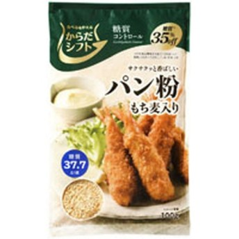 ◆からだシフト 糖質コントロール パン粉 100g ※7〜11日でのご発送予定。