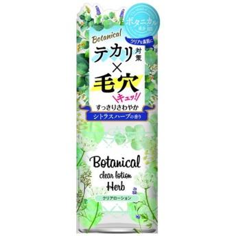 明色 ボタニカル クリアローション シトラスハーブの香り 200ml