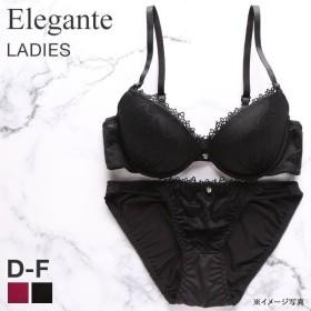 ブラジャー エレガント Elegante 3/4カップ ローズケミカル ブラショーツセット DEF [ 大きいサイズ アンダー80まで ]