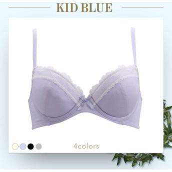ブラジャー キッドブルー KID BLUE 18ベンベルグベア天 3/4カップブラジャー