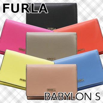 フルラ バビロン S 三つ折り財布 レディース FURLA P PU36 B30 BABYLON 正規品