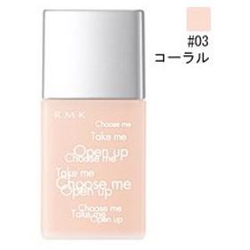 RMK (ルミコ) RMK コントロールカラー UV #03 コーラル 30ml 化粧品 コスメ CONTROL COLOR UV SPF30 PA++ 03 CORAL