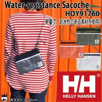 ヘリーハンセン HELLY HANSEN メンズ レディース バッグ HOY91760 ウォーターレジスタンスサコッシュ 防水 止水ジッパー 止水ファスナー キャンプ プール 海 白