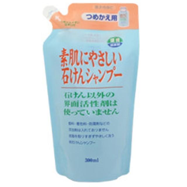 渋谷油脂 SHIBUYA OIL CHEMICALS 環境倶楽部 素肌にやさしい石けんシャンプー (詰め替え用) 300ml ヘアケア KANKYO CLUB