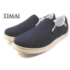 SALE ティマイ TIMAI KAIOH カイオウ NAVY/H ネイビー/ヘンプ TIHUD055-01