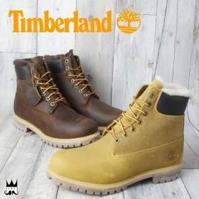 ティンバーランド Timberland 6インチ ファーラインド LT メンズ ブーツ TB09664B・TB0A1157 ショート丈 ファー付き 防寒