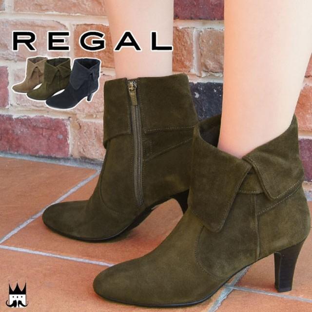 リーガル REGALレディース ブーツ F53H ショートブーツ 本革ブーツ レザー レザーブーツ ベロア サイドファスナー 軽量 滑りにくい 上品 ヒール約6.5cm