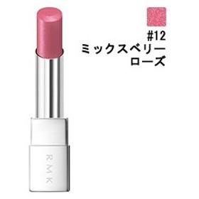RMK (ルミコ) RMK イレジスティブル グローリップス #12 ミックスベリーローズ 3.7g 化粧品 コスメ