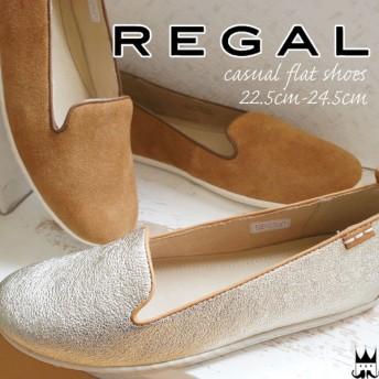 リーガル REGAL レディース フラットシューズ 本革 レザー F54E オペラシューズ カッターシューズ ゴールド ブラウン