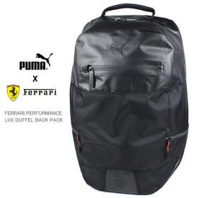 SALE プーマ PUMA Ferrari Performance Lux Backpack フェラーリ パフォーマンス ラックス バックパック ブラック 073951-01