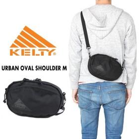 定番 KELTY ケルティ URBAN OVAL SHOULDER M アーバン オーバル ショルダー M オールブラック 2592101