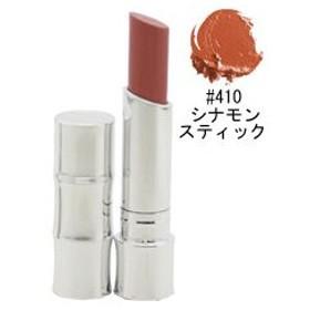 クリニーク CLINIQUE バター シャイン リップスティック #410 シナモン スティック 4g 化粧品 コスメ BUTTER SHINE LIPSTICK 410 CINNAMON STICK