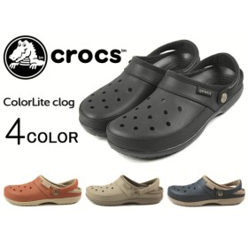 SALE クロックス crocs colorlite clog カラーライト クロッグ 200362