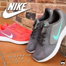 ナイキ NIKE ウィメンズ レボリューション3 レディース スニーカー 819303 REVOLUTION 3 ローカット ランニングシューズ 運動靴