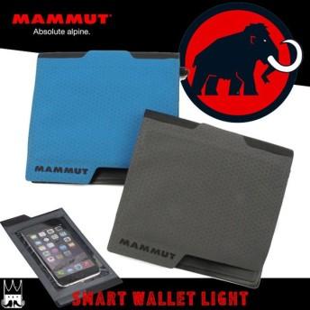 マムート MAMMUT メンズ レディース スマホ ケース 2520-00680 SMART WALLET LIGHT スマートフォン カード コインケース 小銭入れ