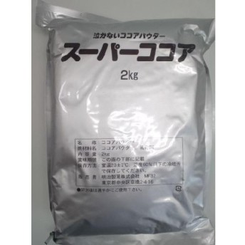明治製菓 スーパーココアK.1 2kg