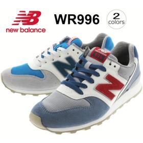 SALE New balニューバランス New balance WR996 ブルー/グレー(JK) ブルーレイン/レッド(JU)ance ニューバランス MRL996 ミントクリーム LH