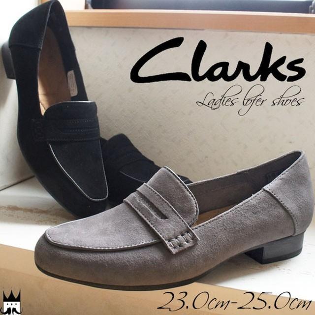 クラークス Clarks レディース フラットシューズ 革靴 レザー 103G ローファー モカシン