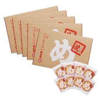 ポイント3倍 福岡土産 めんべい プレーン (小)(袋付き) 5箱セット ID:0M400736