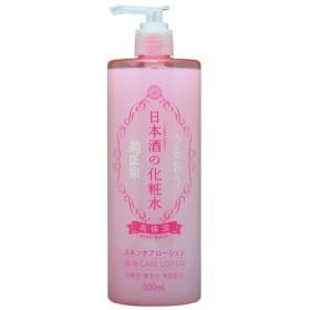 菊正宗 日本酒の化粧水 高保湿 500ml