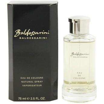 バルデッサリーニ BALDESSARINI バルデサリーニ EDC・SP 75ml 香水 フレグランス BALDESSARINI