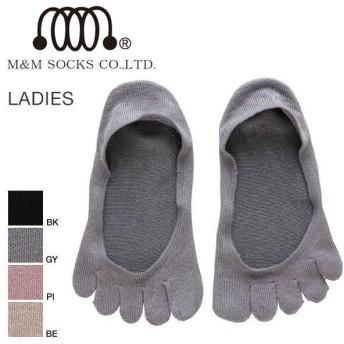 【メール便(6)】 (エムアンドエム)M&M シルク混 5本指 カバーソックス 冷え取り靴下 日本製