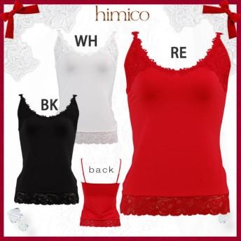 【himico】ESSENCE ELEGANT キャミソール