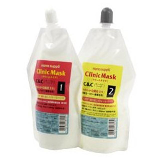 サニープレイス SUNNY PLACE ナノ サプリ クリニックマスク C&C (第1剤&第2剤セット) 400g、400ml ヘアケア NANO SUPPLI CLINIC MASK