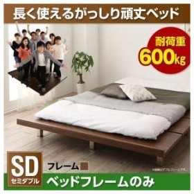頑丈デザインすのこベッド RinForza リンフォルツァ ベッドフレームのみ セミダブル レギュラー丈