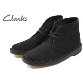 SALE クラークス Clarks DESERT BOOT デザートブーツ ブラック 653F-BS レディース