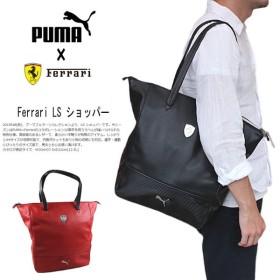 SALE バッグ プーマ PUMA Ferrari LS Shopper フェラーリ LS ショッパー 073494