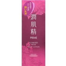 コーセー 潤肌精プライム ミルキーローション(乳液) 150ml