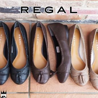 リーガル REGAL レディース フラットシューズ 本革 レザー F60J ワイズ2E 定番 カッターシューズ パンプス ローヒールパンプス 約1.5cmヒール