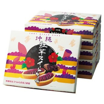 沖縄土産 沖縄紅芋スイートケーキ 6箱 洋菓子 スイーツ ケーキ ID:84060003