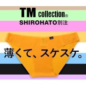 【メール便(2)】 (ティーエム コレクション)TM collection × SHIROHATO 白鳩別注 SMF フリーカットノンラインフルバック M・L・LL ビキニ 大きいサイズ LLまで