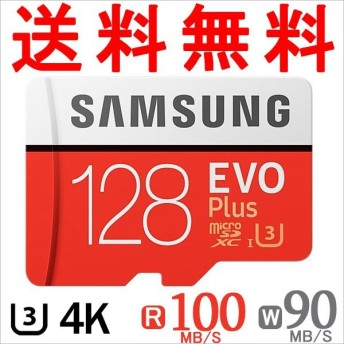microSDXC 128GB SAMSUNG サムスン Class10 U3 4K対応 R:100MB/s W:90MB/s UHS-I EVO Plus バルク品