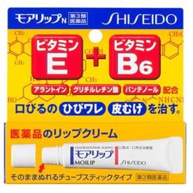【第3類医薬品】資生堂薬品 モアリップN 8g 【3個セット】