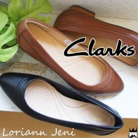 クラークス Clarks レディース ローヒール パンプス 204G フラットシューズ 革靴 カッターシューズ 黒 ブラック ブラウン