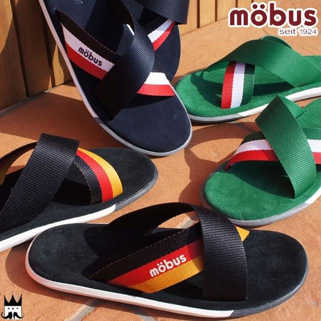 モーブス mobus メンズ サンダル MONIKA MS-K0005 ネイビーフランス グリーンイタリー ブラックジャーマン