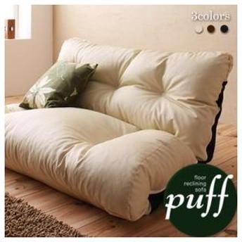 2P 2人 国産 合皮 Puff パフ sofa 幅110 日本製 レザー ソファ 14段階 2人掛け 1人暮し ソファー 二人掛け リビング くつろぎ もっちり ふわふわ 背もたれ