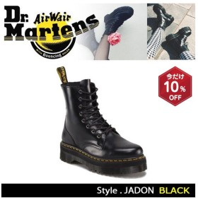 【キャッシュレス5%還元】ドクターマーチン レディース メンズ 8ホール ブーツ Dr.Martens JADON 8-Eye Boots ジェードン 2018年新作 15265001 クリスマス