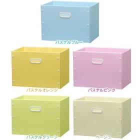 収納ケース 縦置き用 カラーバスケット カラーボックス
