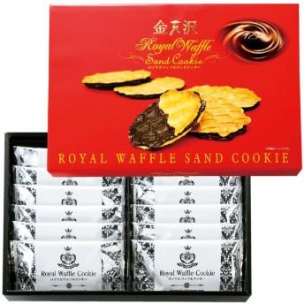 石川土産 金沢ロイヤルワッフルサンドクッキー 洋菓子 スイーツ サブレ クッキー ゴーフレット ID:81930022